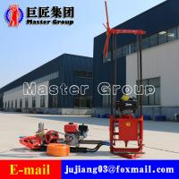Buy cheap QZ-2C gasoline core drilling rig small sampling drilling machine for sale from wholesalers