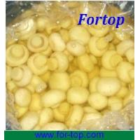 Buy cheap Canned Buttom Mushroom in Brine from wholesalers