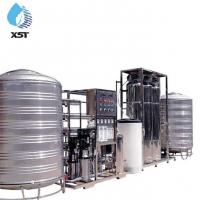 Buy cheap Stainless Steel Ultrafiltration Systems Water Treatment from wholesalers