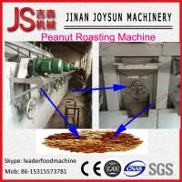 Buy cheap Rapeseed , Soybean Peanut Roaster 6GT For Roasting / Drying 1000kg / h from wholesalers