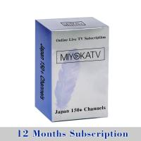 Buy cheap Japanese iptv 1 year subscription longest look back program free test black RK3328 tv box from wholesalers