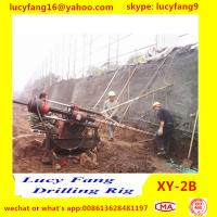 Buy cheap Chongqing High Quality XY-2B Portable Earth Auger Drilling Rig For Soil Anchor drilling from Wholesalers