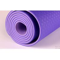 Buy cheap Cheap Price Manufacturer Gymnastics TPE Aerobic Exercise Yoga Mat, Yoga & Pilate mat for sale from wholesalers