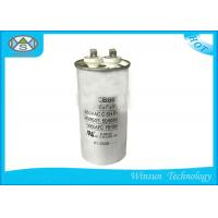 Buy cheap High Current Metallized Pp Film Capacitor CBB65 For Refrigerator / Air Conditioning from wholesalers