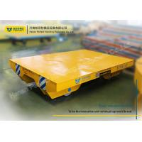 Buy cheap Painting Shops Material Rail Transfer Cart Towed Type Railroad Heavy Transporter from wholesalers