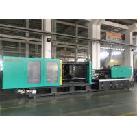 Buy cheap Mechanical Plastic Injection Moulding Machine 650 Ton For PPR Pipe Fittings from wholesalers