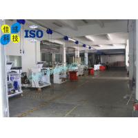 Buy cheap Modular Efficient Sterilization Electrolysis Of Brine Solution Sodium Hypochlorite Plant from wholesalers