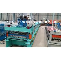 Buy cheap Double Decking Roofing Sheet Forming Machine with hydraulic motor control from wholesalers