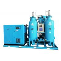Buy cheap Medical Oxygen Generating Systems Custom Oxygen Plant For Hospital product