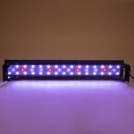Buy cheap Adjustable Metal 25w Aquarium Grow Lights from wholesalers