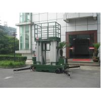 Buy cheap 16m Mobile Elevating Work Platform Four Mast For Maintenance Service from wholesalers