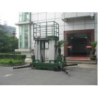 16m Mobile Elevating Work Platform Four Mast For Maintenance Service
