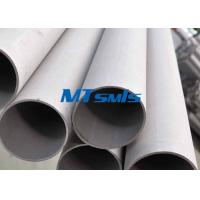 Buy cheap TP316L / 321H Stainless Steel Seamless Pipe Plain End ASTM A312 For Big Size from Wholesalers