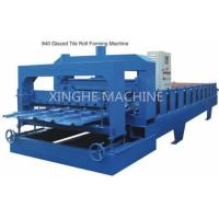 Buy cheap Colored Steel Glazed Tile Roll Forming Machine , Automatic Roll Forming Machines from wholesalers