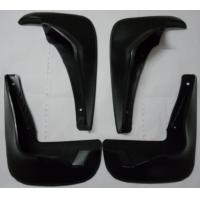 Buy cheap Replacement Nissan Set Of Rubber Car Mud Flaps For Nissan Cefiro-1998-A32 from wholesalers