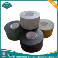 Buy cheap Water Pipe Project Gray White Black Insulation Tape Awwa C 214 Standards product