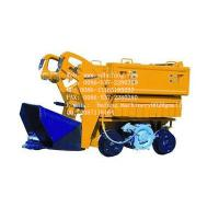 Buy cheap Rock loader/loading machine from wholesalers