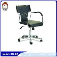 Buy cheap cheap ergonomic office chair black office chair with wheels KN-02 from wholesalers
