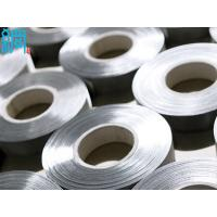 Buy cheap stainless steel mesh for anode and cathode production from wholesalers