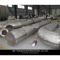 Buy cheap titanium welding tube from wholesalers