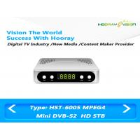 Buy cheap Mini FTA  DVB S2 Set Top Box , Full HD Mpeg4 H 264 DVB S2 Digital Receiver from wholesalers