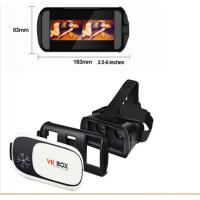 Buy cheap 2016 Hot Selling Virtual Reality Glasses Case Plastic Google Cardboard 3D VR BOX 2.0 Adjustable 3D VR from wholesalers