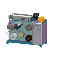 Buy cheap Adhesive coating and lamination machine from wholesalers