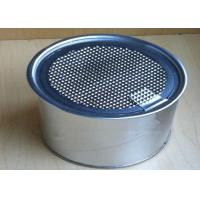 Buy cheap 211# Environmental food packing Aluminium Foil tin can Lids 65mm diameter from wholesalers