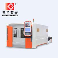Buy cheap High power 1500*3000mm cnc fiber sheet metal laser cutting machine 2500w 3000w 4000w price from wholesalers