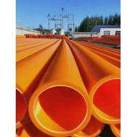 Buy cheap Cheap 110mm PVC pipe for 5G electrical conduit price list pvc cable protection pipe from wholesalers