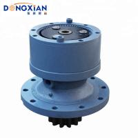 Buy cheap Excavator Hydraulic Planetary Swing Motor Reducer Rotary Gearbox Ex60-5 Ex75 from wholesalers