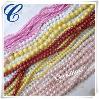 Buy cheap Different color abs plastic beading string from wholesalers