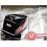 Buy cheap Horse Power Outboard Marine Motor from wholesalers