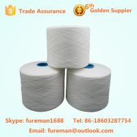 Buy cheap 40/2s 100% spun polyester sewing thread china best quality from wholesalers