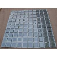 Buy cheap Mirror mosiac tile from wholesalers