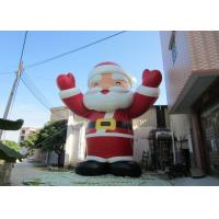 Buy cheap Attractive Outdoor Inflatable Christmas Decorations Blow Up Santa Claus 8mH from wholesalers