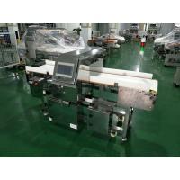 Buy cheap Waterproof Industrial Metal Detector , Self - Learning Metal Detector Conveyor product