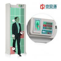 Buy cheap Electronic Door Frame Full Body Inspection Metal Detector Single Person Gate from wholesalers