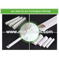 Buy cheap ISO Factory White Color Powder PVC resin SG3 SG5 SG7 SG8 with K value K65 K66 K67 for PVC trunking-arc flooring from wholesalers