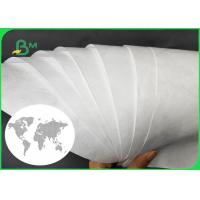 Buy cheap 1025D - 1082D Recyclable Tyvek Printer Paper Light Weight For Making Map from wholesalers