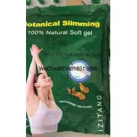 Buy cheap mzt softgel original product for weight loss capsule from wholesalers