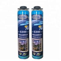 Buy cheap Low Resilience Pu Foam Adhesive , White One Component Pu Foam Spray from wholesalers
