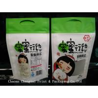 Buy cheap Moisture Proof UV Dried Fruit Bags Curved Original File Design from wholesalers
