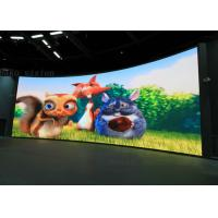 Buy cheap High Definition Full Color P1.5/P1.875/P2.5 Indoor Small Pixel Pitch Screen 4K LED Display from wholesalers