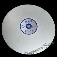 """Buy cheap 10"""" Inch (250mm) Grit #60-#3000 Flat-Lap Diamond Lapping Disks   Diamond Flat Lap   Diamond Lapidary Grinding Discs from Wholesalers"""
