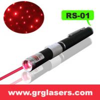 Buy cheap Powerful 50mw 650nm 2in1 Red  The Sky Star Laser Pen seal Lazer  pointer pen With Gift box Made In China from wholesalers