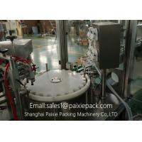 Buy cheap Easy Operation Sunflower / Olive Oil Bottle Filling Equipment Save Space from wholesalers