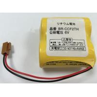Buy cheap FANUC BR-CCF2TH 6V, BR-AGCF2W/6V,BR-2/3AGCT4A 6V A98L-0031-0025/A06B-6114-K504  PLC lithium battery ER14250 1/2AA from wholesalers