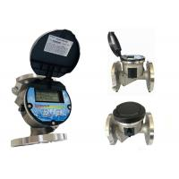 Buy cheap High Accuracy GPRS Ultrasonic Water Meter For Tap - Water Pipe Net System from wholesalers