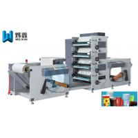 Buy cheap Central Drum Flexo Printing Machine , PE Label Flexo Roll Printing Machine from wholesalers